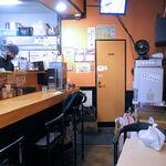 麺屋うしまる - 店内の様子