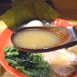麺屋うしまる - 牛骨スープ