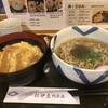 仁伊島 - 料理写真:Bセット¥880+そば大盛り¥165