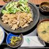 看板の無い店 since 2007 - 料理写真:日替わり850円、この日は牛焼肉ソース炒め・・なんだそりゃ