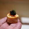 銀座 大石 - 料理写真:キャビアのグジェール
