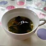 石窯カフェ ヤマト - スープ