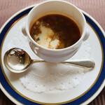 ル・トリアノン - ナスとズッキーニのスープ