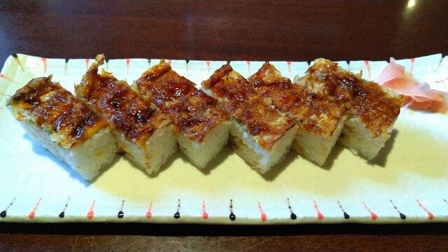 二葉 寿司