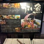 Kageyama -