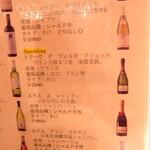 山形焼鳥 野菜串 チーズ ワイン フェニックス -