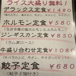【土日祝日限定】コスパ最高のランチメニュー!