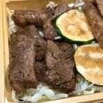 焼肉弁当カルビ亭 - ハラミ