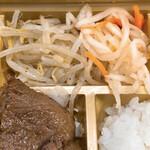 焼肉弁当カルビ亭 - ナムル