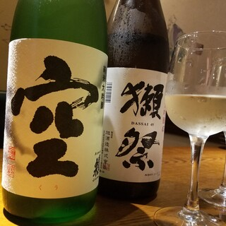 """☆豊富な日本酒の王道""""獺祭""""シリーズ☆獺祭を堪能してください"""