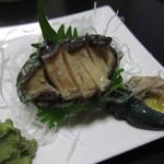 寿司まさ - あわびお造り