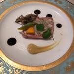 レストラン キルン - パテ・ド・カンパーニュ