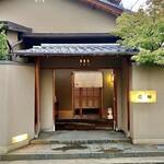 Yasuke - 歴史を感じる料亭のような門構え