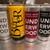 ディーン アンド デルーカマーケットストア - ドリンク写真:缶ワイン