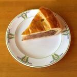 137588152 - 伝統のアップルパイ