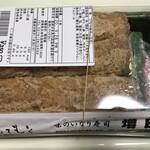 増田屋すし店 - 料理写真: