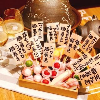 名物♪ベジ豚串焼き!京野菜を使用♪