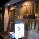 トクトク - TOCTOCの2号店の外観です。