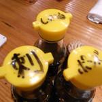 トクトク - お刺身は「刺身醤油」「しょうゆ」「ポン酢」を使い分けます。