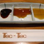 トクトク - 左から「刺身醤油」「しょうゆ」「ポン酢」を使い分けます。