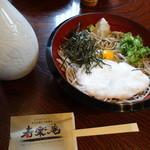 寿楽庵 - 山かけそば…900円(大盛+300円)
