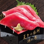 大起水産回転寿司 はなれ -