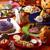 レストラン セリーナ - 料理写真:【10月】ハロウィンバイキングイメージ