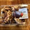 中国料理 布袋 - 料理写真:ザンギ