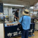 中国料理 布袋 - 外観