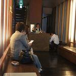 うおがし銘茶 銀座店 茶・銀座 - 2階はしっとりとした空間。
