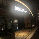 DRAスタンド -