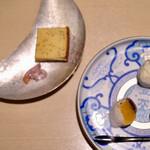 銀座 結絆 - 結絆の招福餅トリュフカステラ