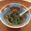 いしまる - 料理写真:鞍掛豆