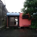 安全入船食堂 - 外観写真: