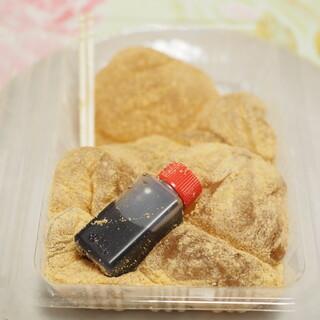 ふしみだんご - 料理写真:本わらび餅