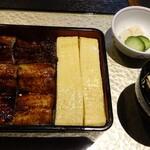 nagoyasumiyakiunagikashiwatogawa - 黄金鰻重