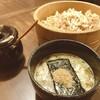 つけ麺屋 ひまわり - 料理写真: