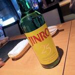 タイ田舎料理 クンヤー - 眞露(ボトル) 3,000円