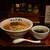 自家製麺 ほうきぼし - 汁なし担々麺(3倍辛&山椒増し)