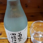 琴吹寿司 - ドリンク写真: