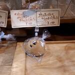 137642695 - ブラックレーズンとクリームチーズプチパン