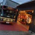 江戸前汽船 もんじゃ屋形船 -
