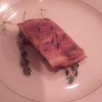 シャテール - スモークチーズの豚肉包み
