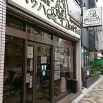 Cafe Bach -