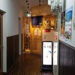 居酒屋 ふる里 南3条店 -