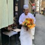 第三春美鮨 - Sushi-Master Kazuo Nagayama  長い間ありがとうございました! そして、お疲れ様でした!!
