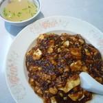 信誠飯店 - 麻婆豆腐丼