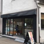 東京豆花工房 - 店舗外観