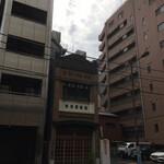 東京豆花工房 - 柳原通り沿いのレトロな店舗