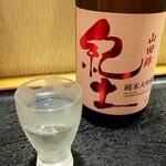 手打ちそば天ぷら 那央人 - 紀土 純米大吟醸